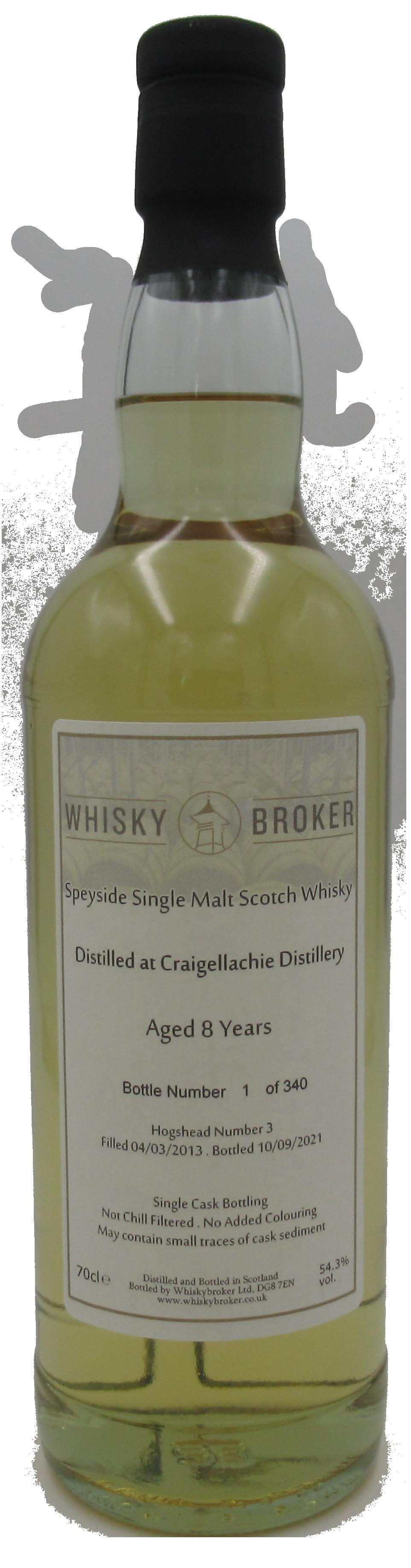 70cl, 8yo Distilled at Craigellachie Distillery 3