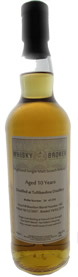 70cl, 10yo Distilled at Tullibardine