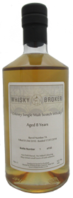 70cl, 8yo Orkney Single Malt Scotch Whisky